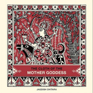 Cloth of the Mother Goddess - cover