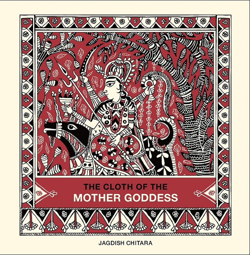 Cover of Cloth of the Mother Goddess